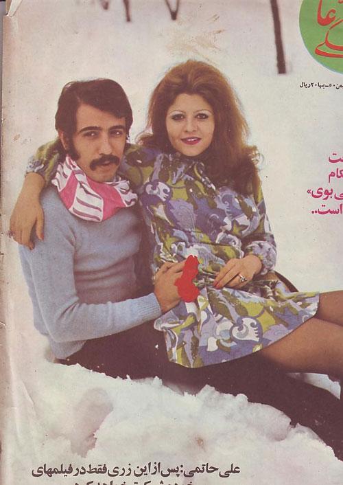 علی حاتمی با همسرش زری خوشکام