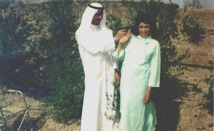 صدام و زنش ساجده