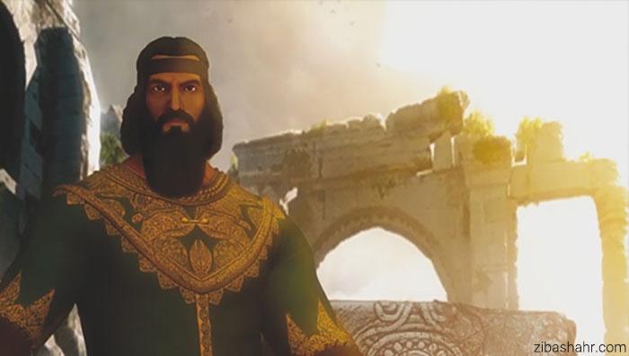 ریش ایرانیان قدیم
