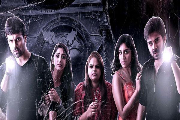 فیلم هندی Raju Gari Gadi