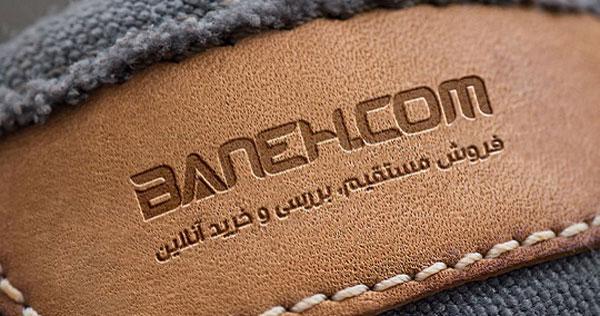 بانه دات کام فروش اینترنتی محصولات ایرانی