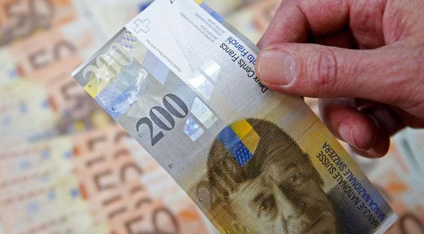 فرانک سوئیس بهترین ارز برای سرمایه گذاری