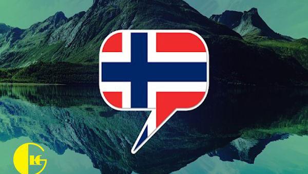 ویژگی های زبان نروژی