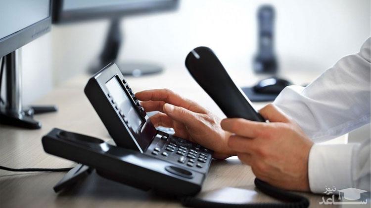 راهاندازی تلفن اینترنتی