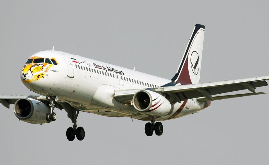 بلیط هواپیما کرمانشاه