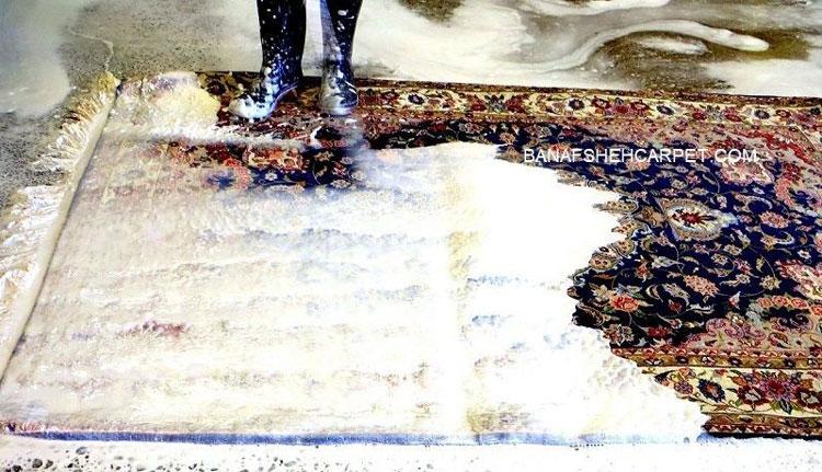 شستن فرش دستباف