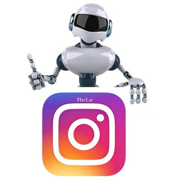 خرید ربات اینستاگرام
